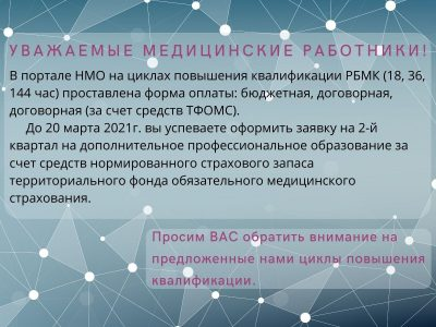https://rbmed03.ru/?p=23909