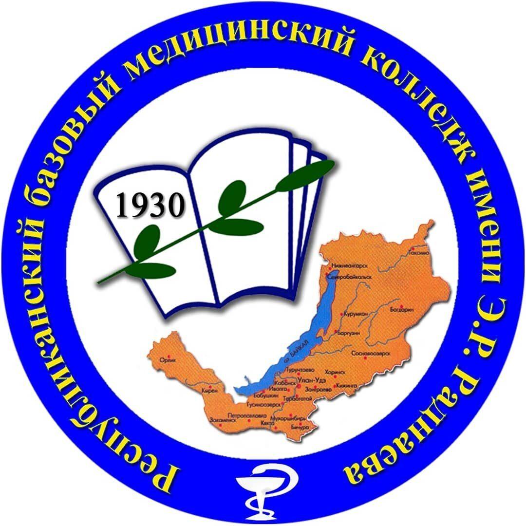 "ГАПОУ ""РБМК им.Э.Р. Раднаева"""